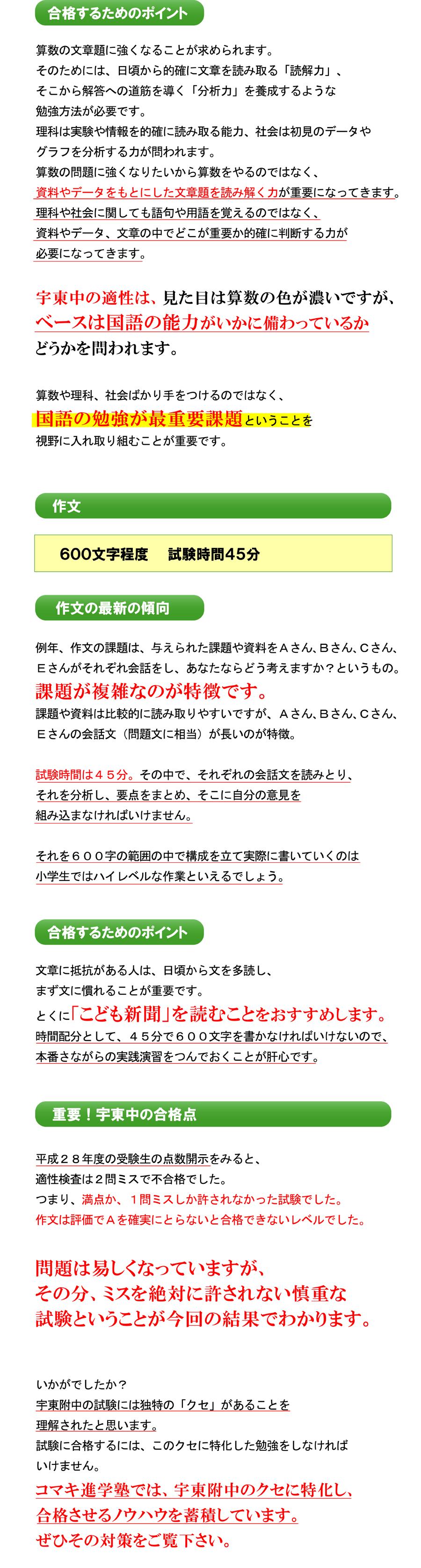 utouf02-2.jpg